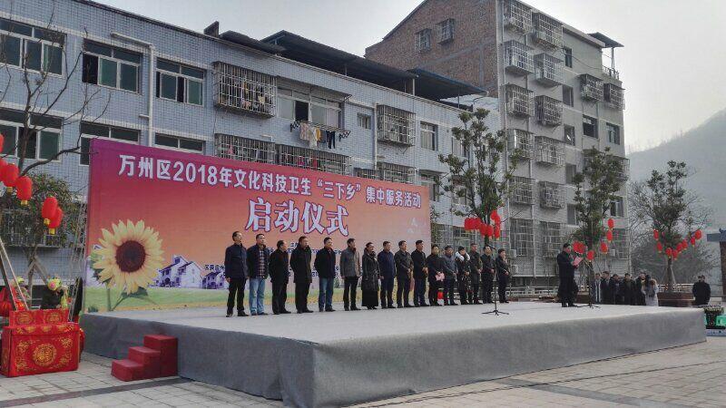 重庆市万州区科委在龙驹镇开展防震减灾科普宣传活动