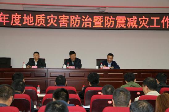 重庆市铜梁区召开2018年防震减灾工作会议